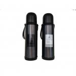 Термос питьевой BH661 480мл (2цв)