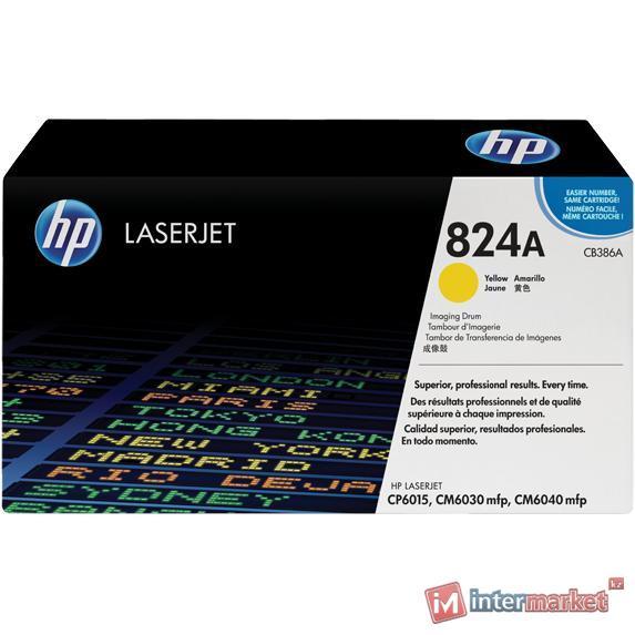 Желтый барабан для обработки изображений HP 824A LaserJet (CB386A)