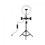 """Кольцевая LED лампа Puluz PKT3053B 10"""" + штатив 1.1 м"""