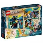 LEGO: Побег Эмили на орле