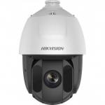 Сетевая IP видеокамера Hikvision DS-2DE5232IW-AE (C)